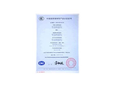 شهادة نظام إدارة الجودة